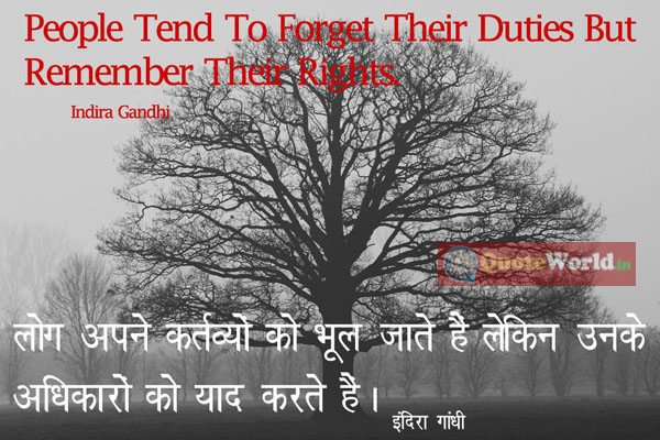 Quoteworld quote people tend to forget their duties but remember their rights altavistaventures Images