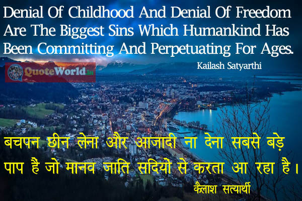 Kailash Satyarthi about childhood