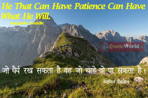 Thoughts by Benjamin Franklin in hindi