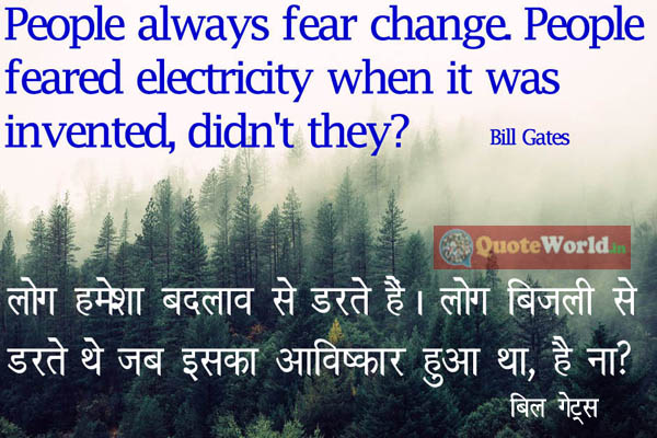 Hindi Translation of Bill Gates Quotes