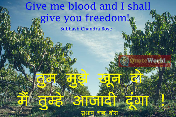 Thoughts by Subhash Chandra Bose in hindi