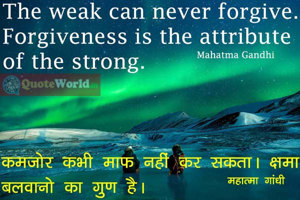10 Most Famous Mahatma Gandhi Quotes In Hindi English 10