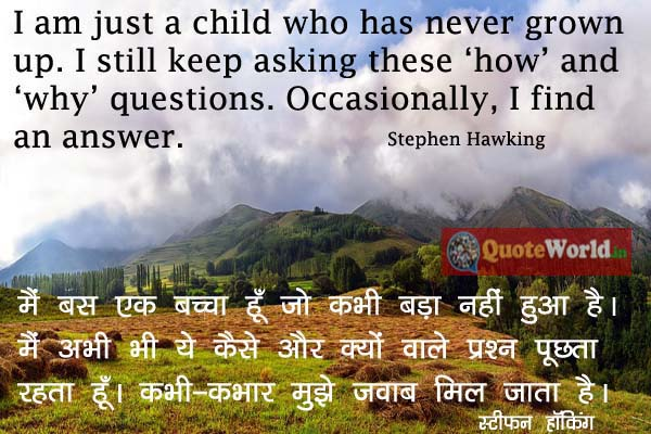 funny hawking quotations