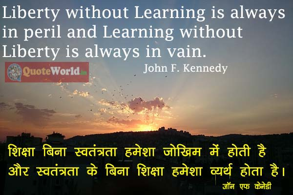 Thoughts by John F. Kennedy in hindi