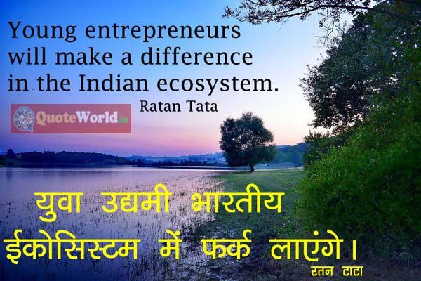 Ratan Tata in Hindi and English
