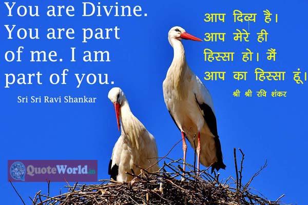 Hindi Translation of Sri Sri Ravi Shankar Quotes
