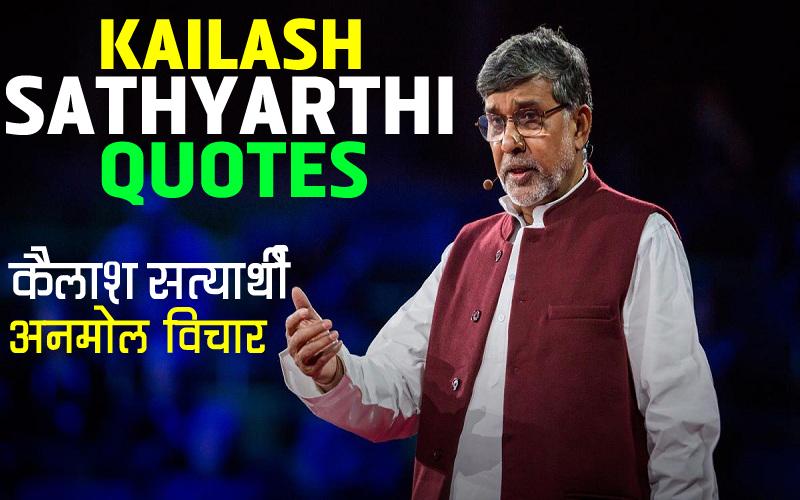 KAILASH SATHYARTHI quotes
