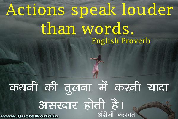 English proverbs with Hindi translation