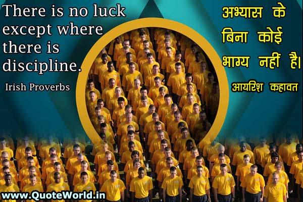 Famous Irish Proverbs in Hindi and English