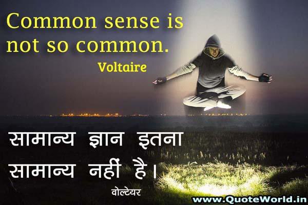 Voltaire ke vichar
