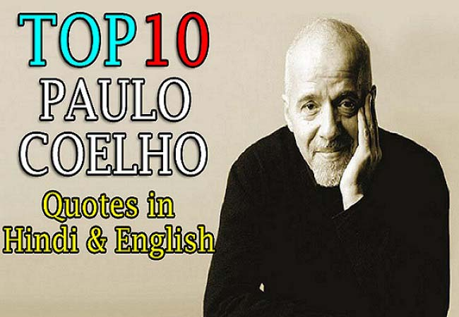 Paolo Coehlo TOP10 Quotes