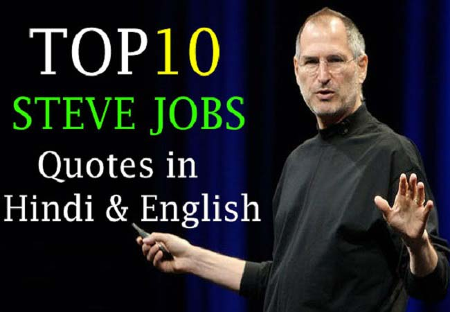 Steve Jobs TOP 10 Quotes