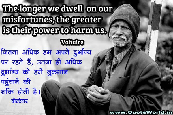 Thoughts by Voltaire in hindi