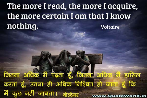Hindi Translation of Voltaire Quotes