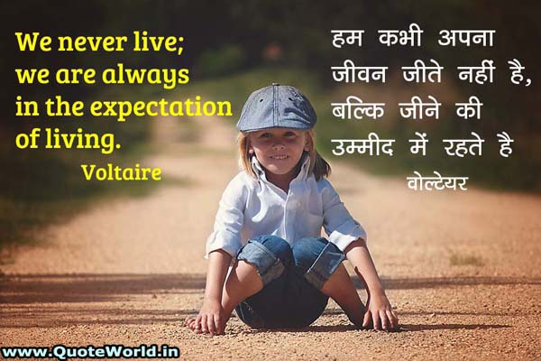 Voltaire Quotes in Hindi and English