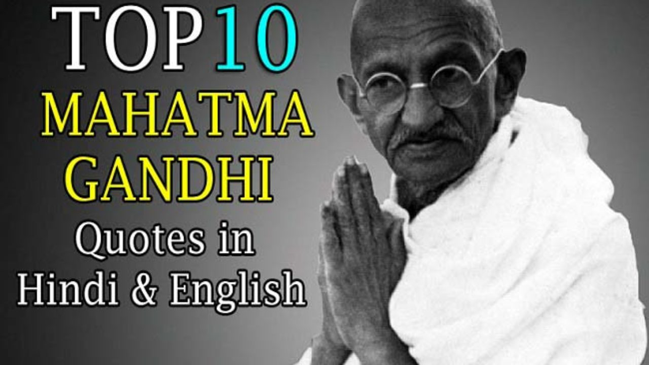 most famous mahatma gandhi quotes in hindi english
