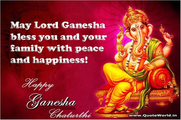 Ganesh Chaturthi Quotes 2019