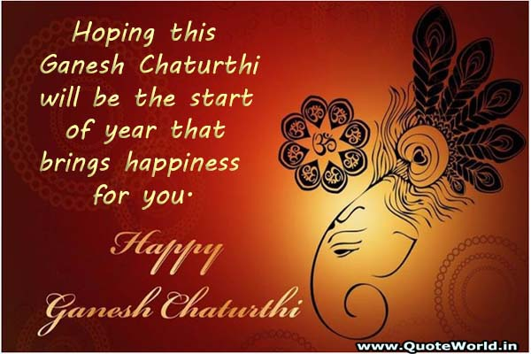 ganesh puja images with quotes