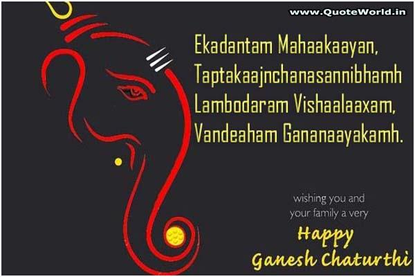 Ganesh Puja Slokas