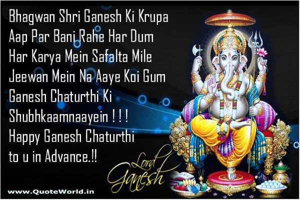 happy ganesh puja wishes images hd download