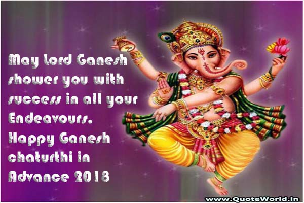 Ganesh Puja Wishes for whatsapp and facebook