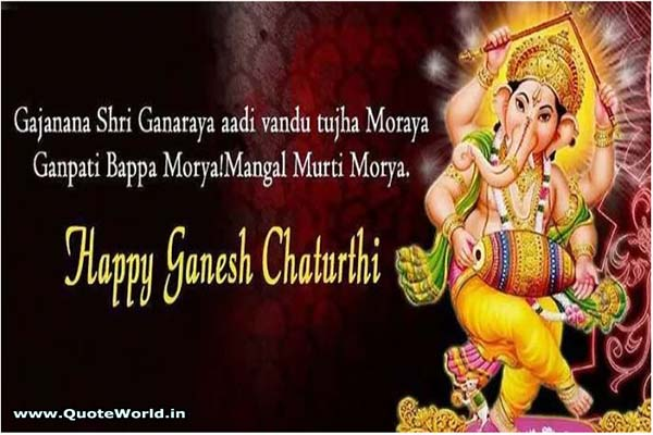 ganesh puja slokas wallpapers free download