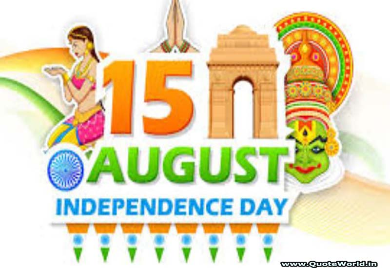 Happy 15th August 3D Wallpaper, messages