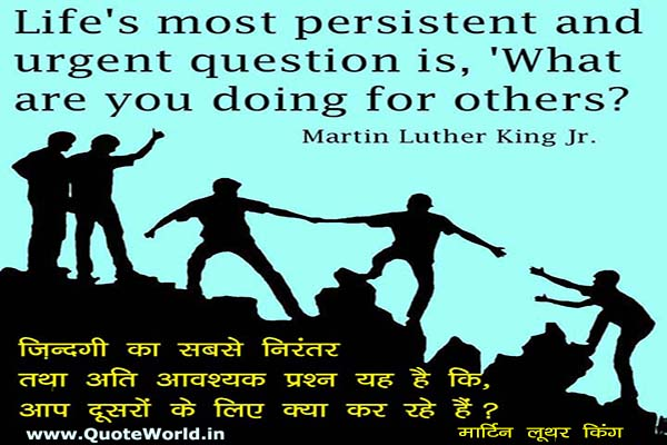 Martin Luther King quotes on life