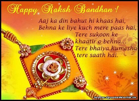 happy rakhi wallpapers
