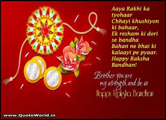 Happy Rakhi Bheya