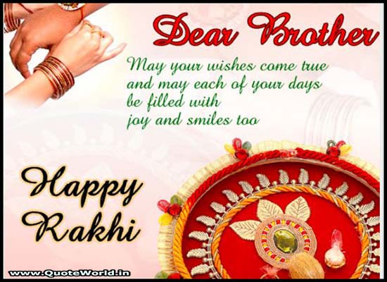 Rakhi wishes for brothers