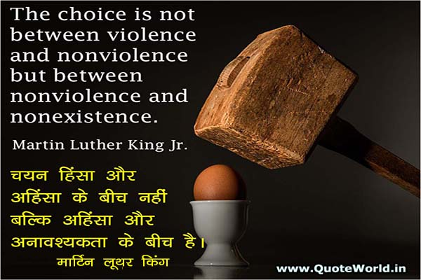 Martin Luther King quotes on violence