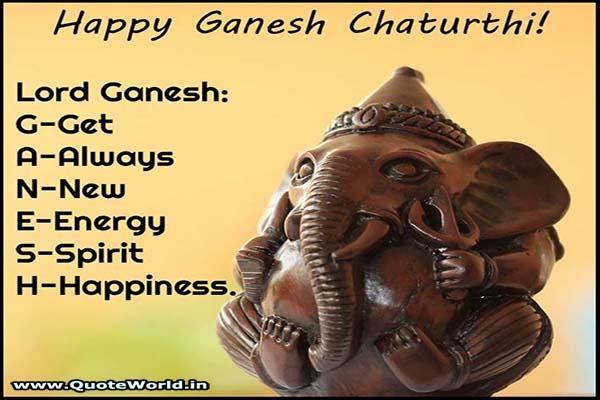 Happy Ganesh Chaturthi Quotes