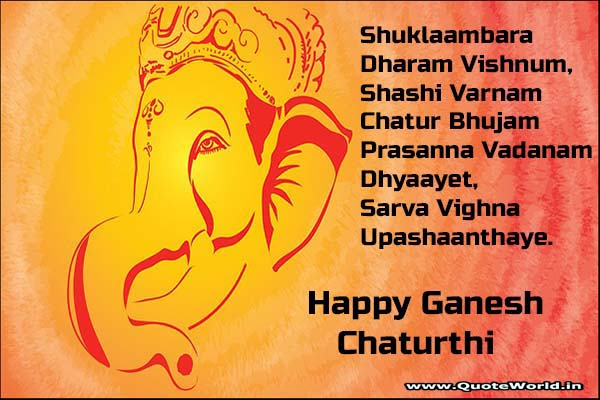 Happy Ganesh Chaturthi mantras for whatsapp facebook