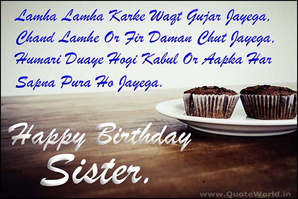 Enjoyable Best Birthday Wishes For Sister B With Pics Quotes Sms Personalised Birthday Cards Veneteletsinfo