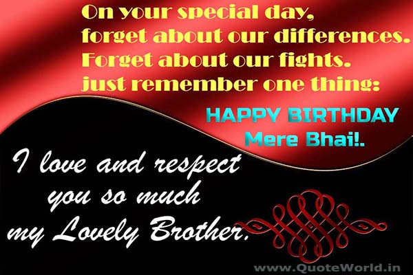 Happy Birthday Brother Quotes Wishes Images Hd Wallpaper