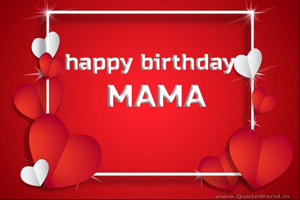 Wish you a very happy birthday mom