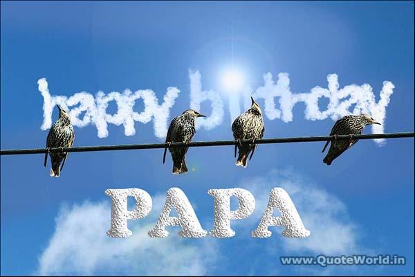 पापा को जन्मदिन की बधाई