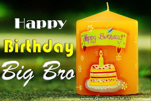 funny happy birthday greetings card for brother with cake