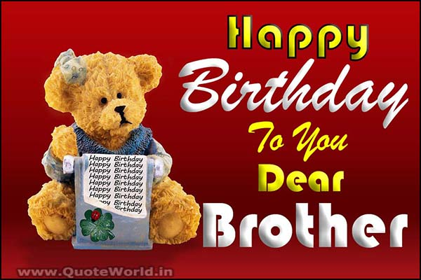 Best Happy Birthday Wishes For Brother Images Quotes Sms Messages Pics Cards Wallpapers