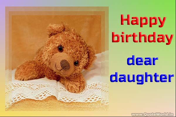 birthday wishes daughter wishes with meme, pictures