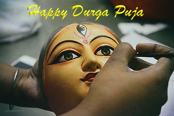 Happy Durga Puja Wishes Happy pujo