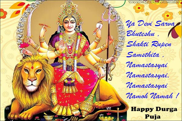 Happy Durga Puja Wishes Mantra