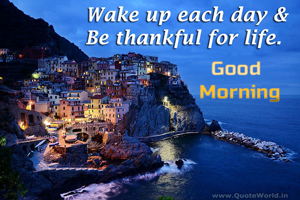 Motivational Good Morning Wishes in English