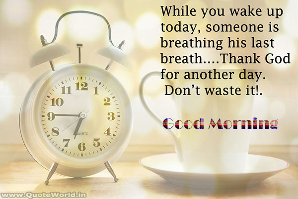 Inspirational Good Morning Wishes in English