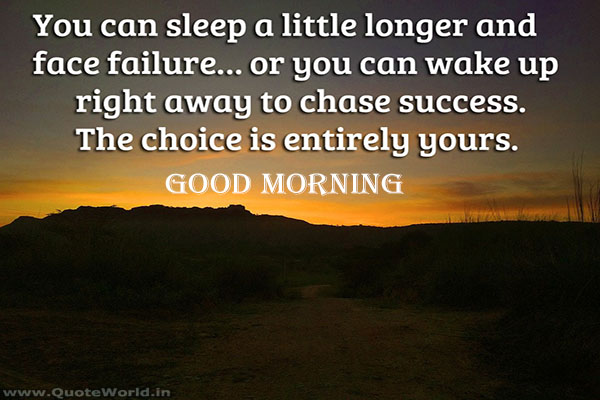 Funny Good Morning Wishes in English