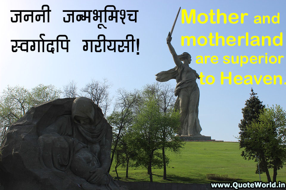 Indian proverbs with images