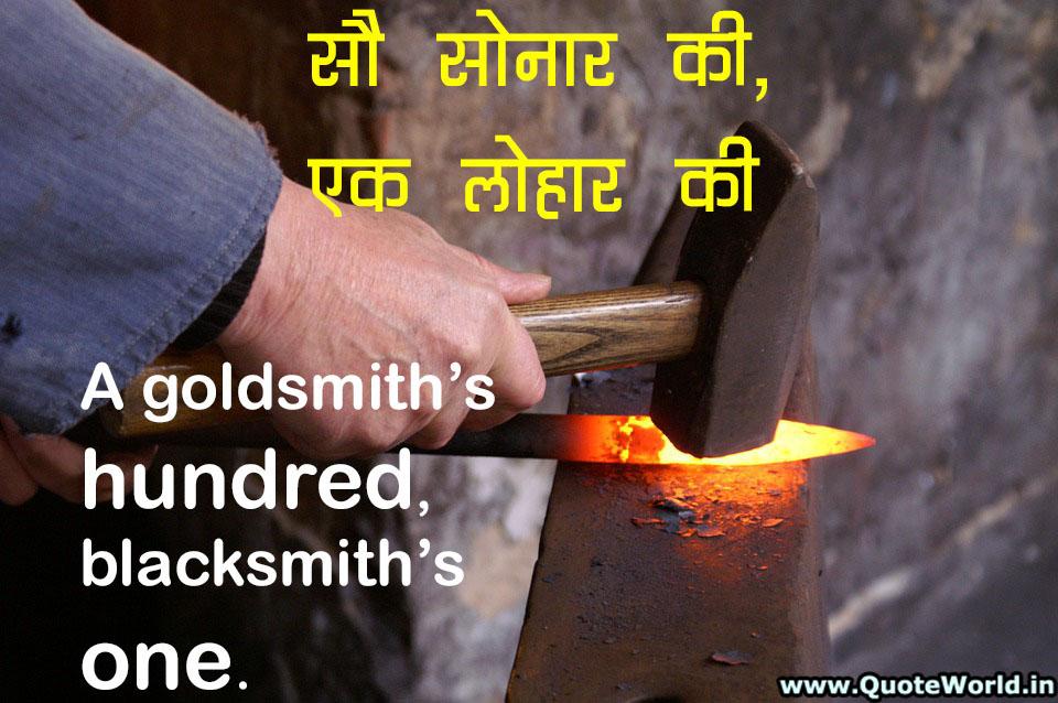 Popular Hindi Proverbs