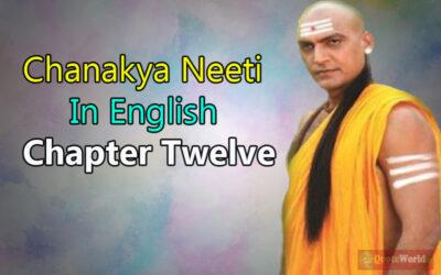Chanakya Neeti In English - Chapter Twelve