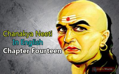Chanakya Neeti In English – Chapter Fourteen